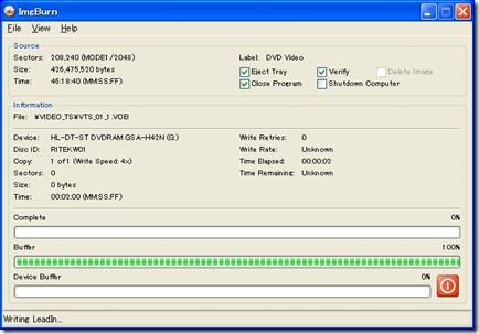 ビデオファイルからメニュー付きビデオDVDを作成(ImgBurn)
