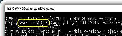 FFmpeg の更新 2.8.3
